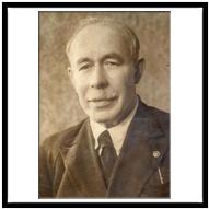 В.Е.Чугунов